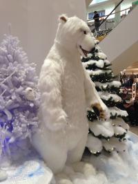 Eisbär 235 cm