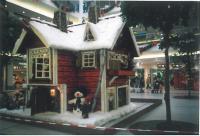Weihnachtstheater