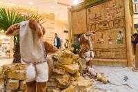 Eigypten - Tempel des Tut Ench Eimun